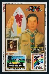 [105996] Bolivia 1994 Scouting Jamboree Baden Powell Muestra Souvenir Sheet MNH