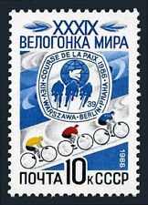Russia 5453, MNH. World Cycle Race, 1986