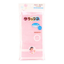 Salux Nylon Beauty Skin Wash Cloth/Towel - Made in Japan 1 Cloth - Pink New