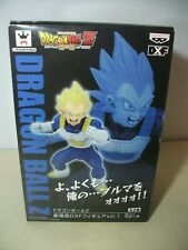 DragonBall Z Super Movie ver DXF Figure  S.SAIYAN VEGETA NEW Japan Anime import