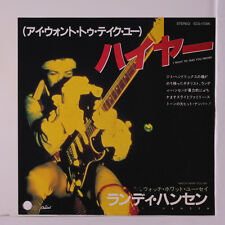 RANDY HANSEN: Watch What You Say / I Want To Take You Higher 45 (Japan white l