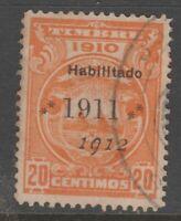 Costa Rica Cinderella Fiscal revenue stamp - scarce OPs - 5-31-134