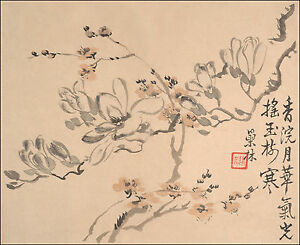 Chinese Flower Paintings: Wang Shishen: Landscapes, Flowers p.4 - Fine Art Print