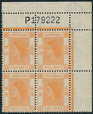 Hong Kong QEII 1954-62 5c Double Perf. Block of 4 Fine Unmounted Mint