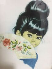 Vintage Retro Framed Archie Dickens 'Big Eye' Girl with Fan Print 1960s Kitsch