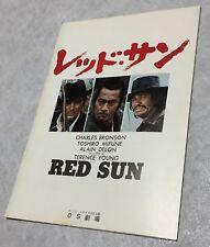 Red_sun_movie_program_Japan_program_Charles_Bronson_Alain_Delon_Toshiro_Mifune