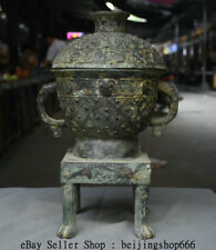 """New listing 16.8"""" Antique China Bronze Ware Dynasty Beast Handle Pot Censer Drinking Vessels"""