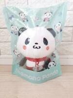 Very Rare ! Viber Rakuten Panda Okaimono Panda Two-stage lunch box BENTO BOX