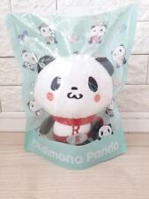 Viber Rakuten Panda Okaimono Panda Plush Dolls 7 / Very rare item overseas !!!!!