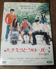 Honey & Clover ( DVD ) / OUTCASE / Yu Aoi / English subtitle / Region 3