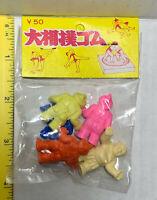 Vintage Japanese Mini Rubber Knockoff M.U.S.C.L.E. Men Wrestling Figures Japan