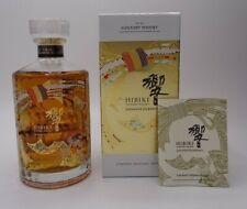 Hibiki Suntory Harmony 30th ANNIVERSARY LIMITED EDITION whisky, 700ml, 43%