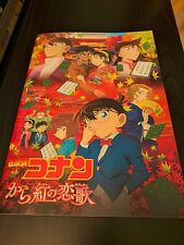 Detective Conan Case Closed 2017 Movie Program NEW Shipping from the USA