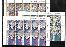 Israel 1996 Komplettes Year Fdc Set Mit Souvenir Blätter Israel