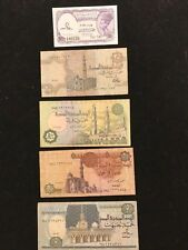 EGYPT Paper Money 5 piece  Lot B