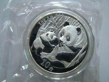 China 2005 1oz Silver Panda Coin