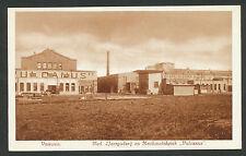 """Vaassen  Ned. IJzergieterij en Machinefabriek """"Vulcanus"""""""