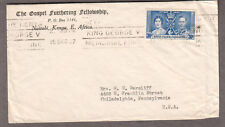 Kenya 1937 cover King George V Memorial Fund slogan cancel Gospel Nairobi to USA