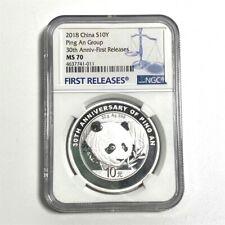 CGCI 2018 30th Anniversary of Pingan Panda China Silver 30g Coin NGC70