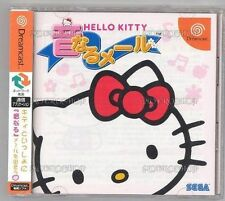 USED HELLO KITTY OTONARU MAIL SEGA DREAMCAST JAPAN JP JAPANESE IMPORT