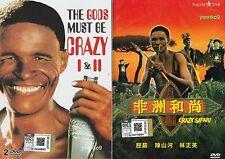 The Gods Must Be Crazy I & II +  Safari  _English Sub DVD Movie - Lam Ching Ying