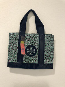 TORY BURCH WOMEN'S CLASSIC VINTAGE LARGE TOTE BAG NYJLTORY TOTE GREEN 50075805