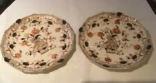 More details for vintage minton poonah classic design gold 19th century plates