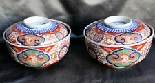 Pair of Signed Japamese Imari Porcelain Covered Rice Bowls c. 1870