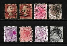 Hick Girl-Old Used Great Britian & Colony Queen Victoria Issue X7005