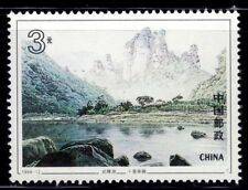 SELLOS CHINA 1994 NATURA PROCEDENTE HB 66 1v
