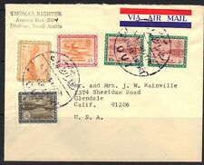 "SAUDI ARABIA 1967 ""OUT"" ON MULTI FRANKED AIRMAIL CVR TO GLENDALE CAL RARE CANCEL"