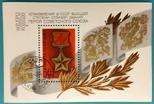 Russia(USSR) 1984 MNH mini sheet 50 years USSR Aviation Hero Award Medal CTO(FD)