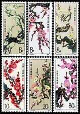 China Stamp 1985 T103 Mei Flower (Plum Blossom) MNH