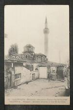 M 34 GREECE/GRÈCE -SALONICCO/SALONIQUE/SALONICA -Mosque  -Ancient Church of the