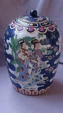 ANTIQUE CHINESE COVERED VESSEL DEPICTING LADIES IN JAPANESE DRESS AMONG FLOWERS