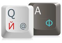 3 STK. RUSSISCHE Tastaturaufkleber mit SCHUTZLACK +WOW+