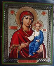 Icon Mother and the Child