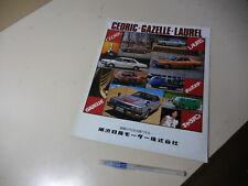 Nissan Dealer LINEUP Japanese Brochure 1979/12 CEDRIC LAUREL GAZELLE CARAVAN