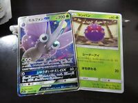 Pokemon card SM9a 002/055 Venomoth GX RR and 001 Venonat Night Unison 1Japanese