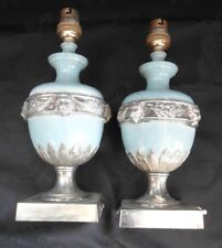 PR 20th CENTURY TABLE LAMPS
