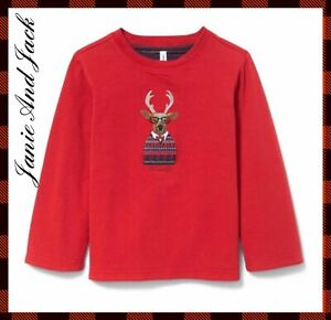 Janie And Jack Little Boys Reversible Tee Size 4