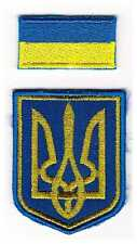 Ukrainian Patch Embroidered Emblem Coat of Arms Tryzub & National Flag Lot of 2