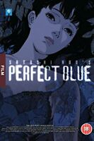 Perfect Blue [DVD][Region 2]
