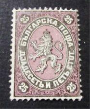 nystamps Bulgaria Stamp # 10 Mint OG H $900