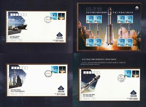 CHINA 2021-5 CZ-7 Launch Tianzhou-2 Unmanned Cargo Booklet 1xS/S+3xCover space