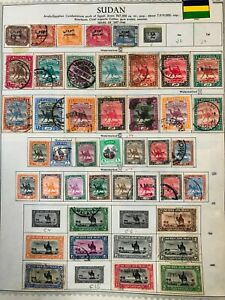 Lot of Egyptian Colony Year 1897-1950 Stamps Used/MH