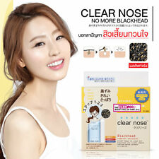 Clear Nose Blackhead Remover Solution set Nose mark Pimple Get rid of acne.