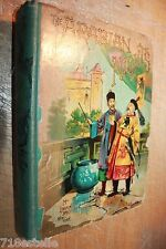 ARABIAN NIGHTS ENTERTAINMENTS McLoughlin Bros. 1890's illustrated