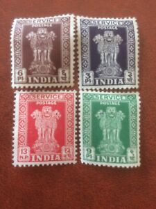 India stamps 1950 onwards MHM Service stamps, Capital of Asoka Pillar