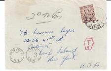 Ireland SG#115(single frank)-POSTAGE DUE T/9-1952 to USA